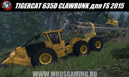 Farming Simulator 2015 download mod tractor TIGERCAT 635D CLAWBACK