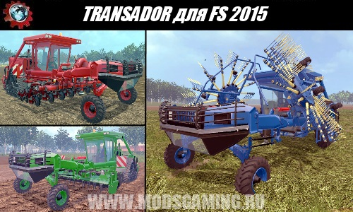 Farming Simulator 2015 download mod experimental tractor TRANSADOR