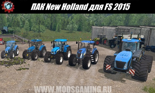 Farming Simulator 2015 mod download PAK New Holland Tractor