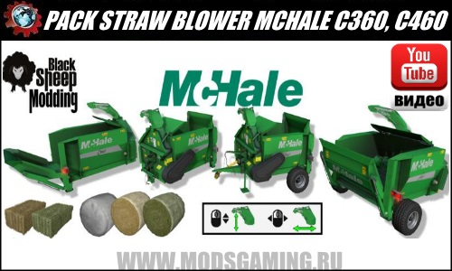 Farming Simulator 2015 download mod PACK STRAW BLOWER MCHALE C360, C460