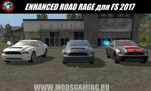 Farming Simulator 2017 download mod car ENHANCED ROAD RAGE