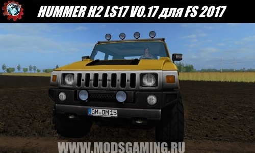 Farming Simulator 2017 download mod car HUMMER H2 LS17 V0.17
