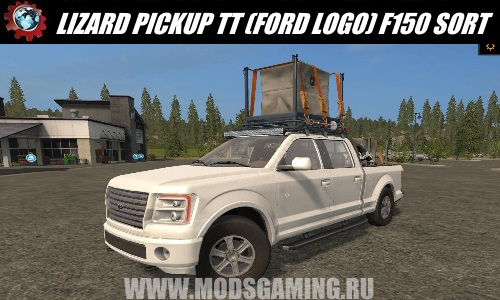 Farming Simulator 2017 download mod car LIZARD PICKUP TT (FORD LOGO) F150 SORT