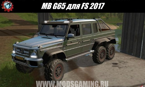 Farming Simulator 2017 download mod car MB G65