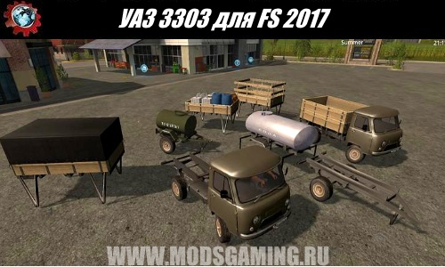 Farming Simulator 2017 download mod truck UAZ 3303 PACKAGE