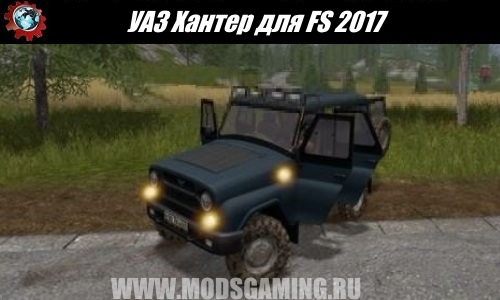 Farming Simulator 2017 download mod UAZ Hunter