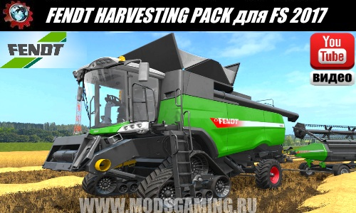 Farming Simulator 2017 download mod Harvester FENDT HARVESTING PACK