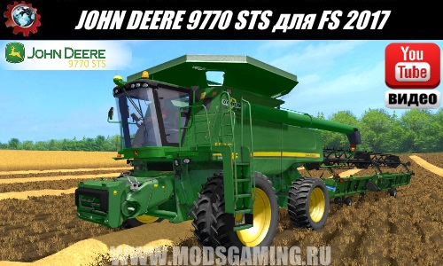 Farming Simulator 2017 download mod Harvester JOHN DEERE 9770 W / NO HEADERS V1.0.1