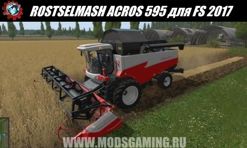 Farming Simulator 2017 download mod ROSTSELMASH ACROS 595 harvester