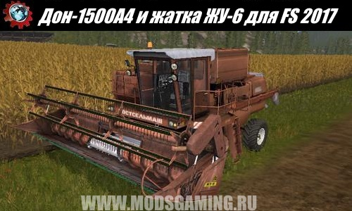 Farming Simulator 2017 download mod Harvester Don 1500A4 and header HA-6