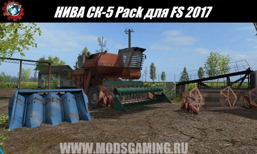 Farming Simulator 2017 download Combine events NIVA SK-5 Pack