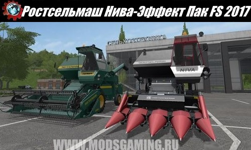 Farming Simulator 2017 download mod Rostselmash harvesters Niva-Effect Pak