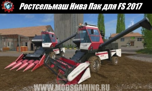 Farming Simulator 2017 download mod Rostselmash harvesters Niva Park