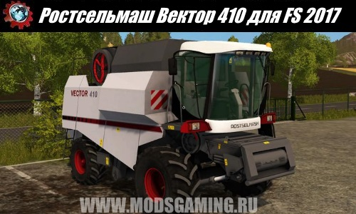 Farming Simulator 2017 download Rostselmash Combine fashion vector 410