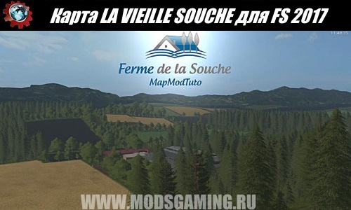 Farming Simulator 2017 download map mod LA VIEILLE SOUCHE