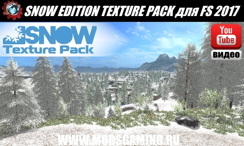 Farming Simulator 2017 download Mod SNOW EDITION TEXTURE PACK