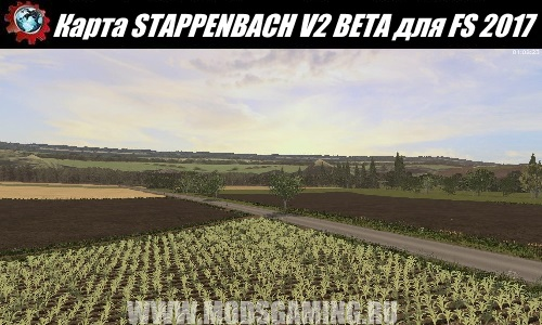 Farming Simulator 2017 download map mod STAPPENBACH V2 BETA