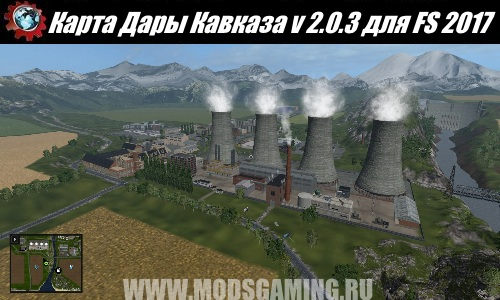 Farming Simulator 2017 download map mod gifts Caucasian v 2.0.3