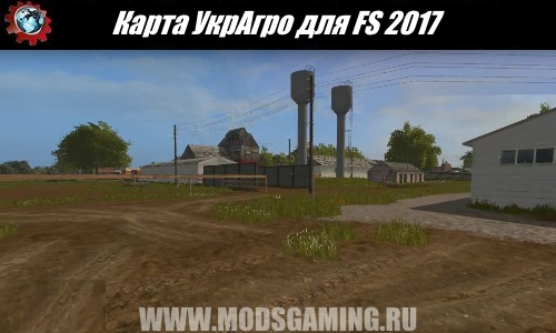Farming Simulator 2017 download map mod UkrAgro