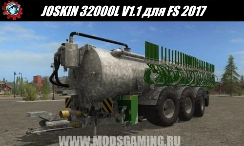 Farming Simulator 2017 download mod Manure spreader JOSKIN 32000L V1.1