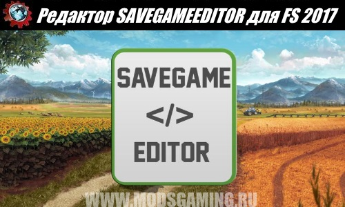 Farming Simulator 2017 download mod SAVEGAMEEDITOR 17 Editor