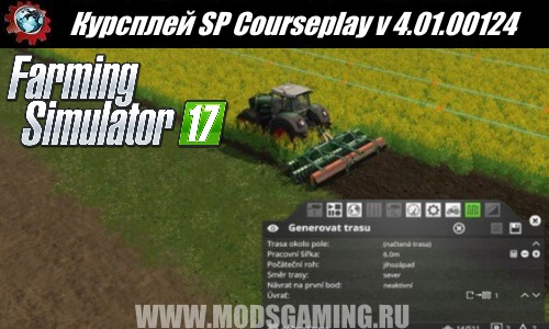 Farming Simulator 2017 download mod Kurspley SP Courseplay