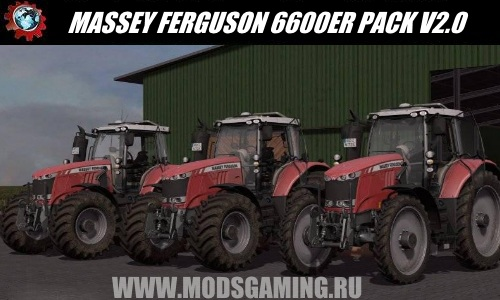 Farming Simulator 2017 download mod tractor MASSEY FERGUSON 6600ER PACK V2.0