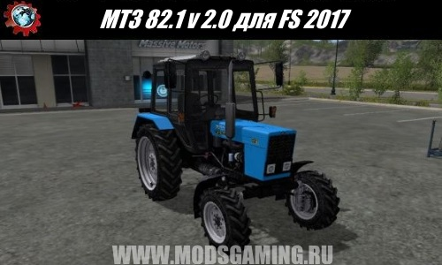 Farming Simulator 2017 download mod MTZ 82.1 v 2.0