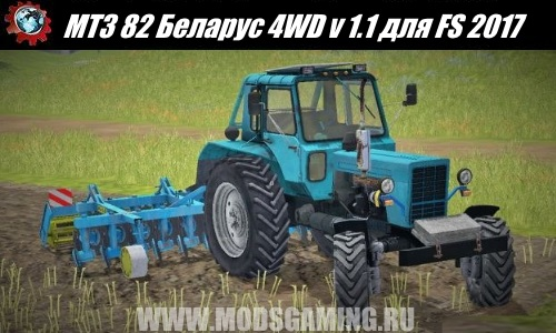 Farming Simulator 2017 download mod MTZ 82 Belarus 4WD v 1.1
