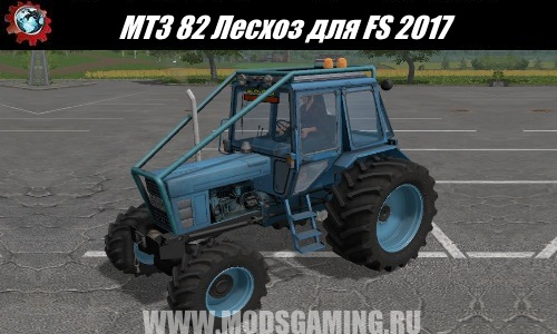 Farming Simulator 2017 download mod Forestry MTZ 82
