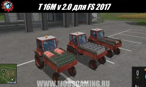 Farming Simulator 2017 download mod Tractor T 16M v 2.0
