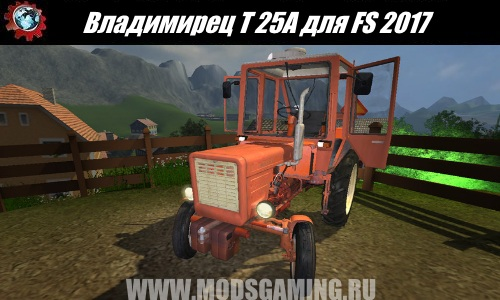 Farming Simulator 2017 download mod Tractor Vladimirets T 25A v 1.0