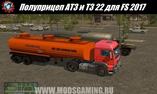 Farming Simulator 2017 download modes trailer ATZ and TK 22