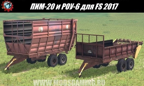 Farming Simulator 2017 download modes trailer Manure PIM-20 and ROU-6