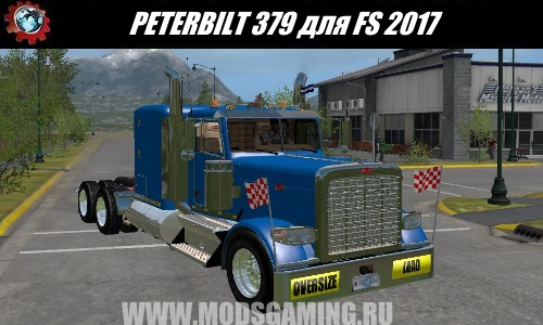 Farming Simulator 2017 download mod Truck PETERBILT 379