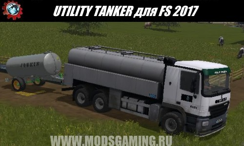 Farming Simulator 2017 download mod Truck UTILITY TANKER