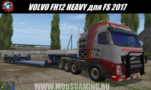 Farming Simulator 2017 download mod Truck VOLVO FH12 HEAVY