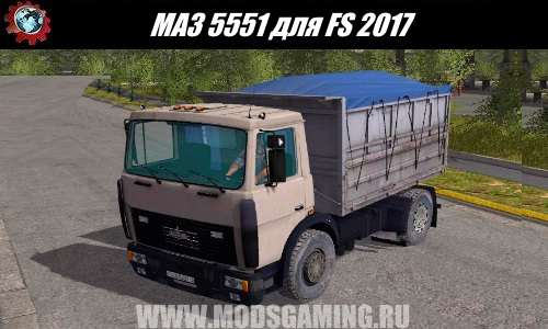 Farming Simulator 2017 download mod truck MAZ 5551