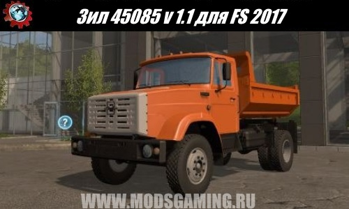 Farming Simulator 2017 download mod Truck Zil 45085 v 1.1