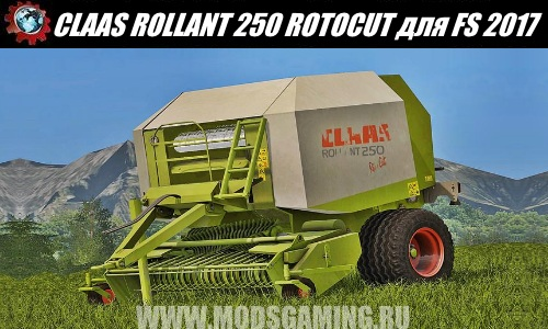 Farming Simulator 2017 download mod Baler CLAAS ROLLANT 250 ROTOCUT