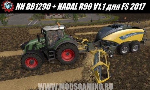 Farming Simulator 2017 download mod Baler NH BB1290 + NADAL R90 V1.1