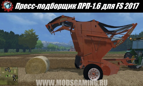 Farming Simulator 2017 download mod Baler PDP-1.6