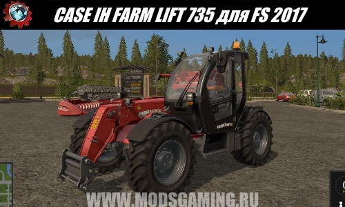 Farming Simulator 2017 download mod telescopic LIFT FARM CASE IH 735