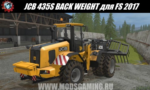 Farming Simulator 2017 download mod loader JCB 435S BACK WEIGHT