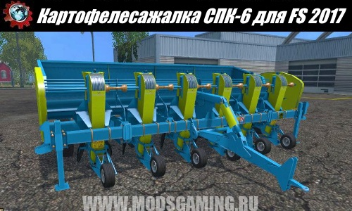 Farming Simulator 2017 mod download Potato Seeder SPC 6