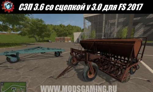 Farming Simulator 2017 download mod seeder with drawbar FFP 3.6 v 3.0