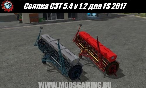 Farming Simulator 2017 download mod Seeder NWT 5.4 v 1.2
