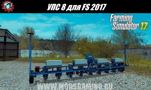 Farming Simulator 2017 download mod Seeder UPS 8
