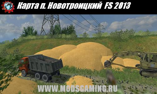 "Скачать мод для farming simulator 2013 карта ""russian map 2013."