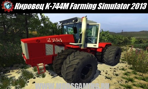 Farming Simulator 2013 mod download tractor Kirovec K-744M